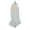 Pánské nízké ponožky bata, šedá, 919-2877 - 13