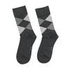 Sada dvou párů ponožek bata, šedá, 919-2642 - 26