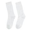 Bílé ponožky s příměsí bambusu bata, bílá, 919-1364 - 26
