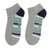 Kotníkové ponožky šedé s pruhy bata, šedá, 919-2803 - 26