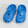 Modré dětské sandály s žabičkou coqui, modrá, 372-9655 - 16