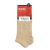 Tělové pánské ponožky nízké bellinda, béžová, 919-8817 - 13