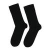 Černé pánské bavlněné ponožky bellinda, černá, 919-6714 - 26
