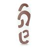 Pánské hnědé ležérní tenisky s prošitím bata, hnědá, 846-3606 - 18